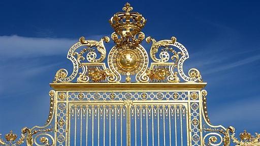 Château de Versailles, Grille royale.
